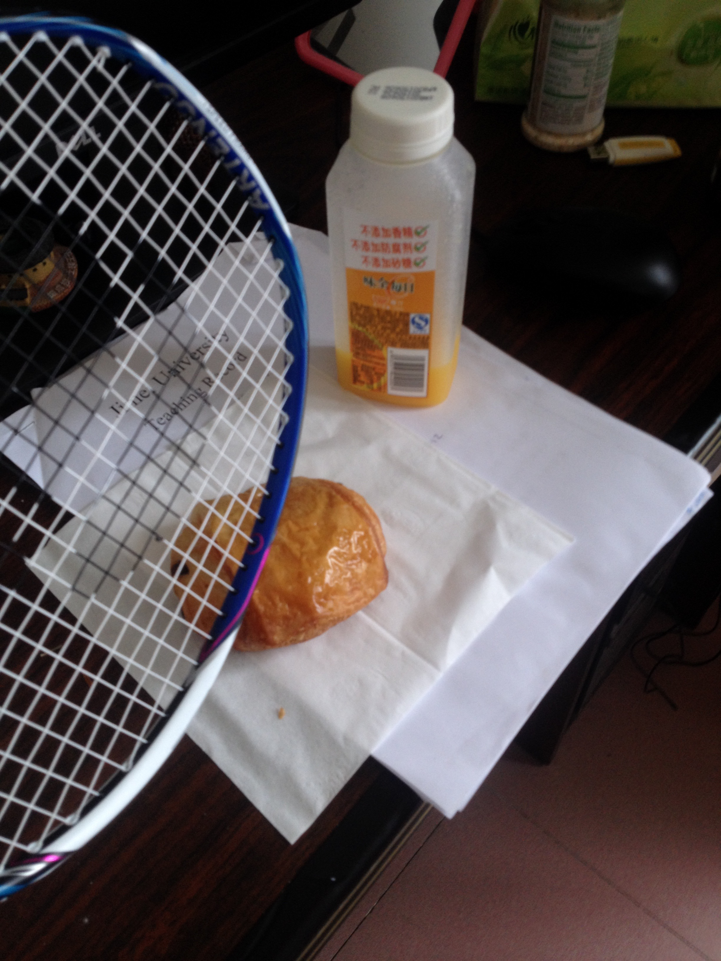 My racket likes getting a little snack while out and about in the city.