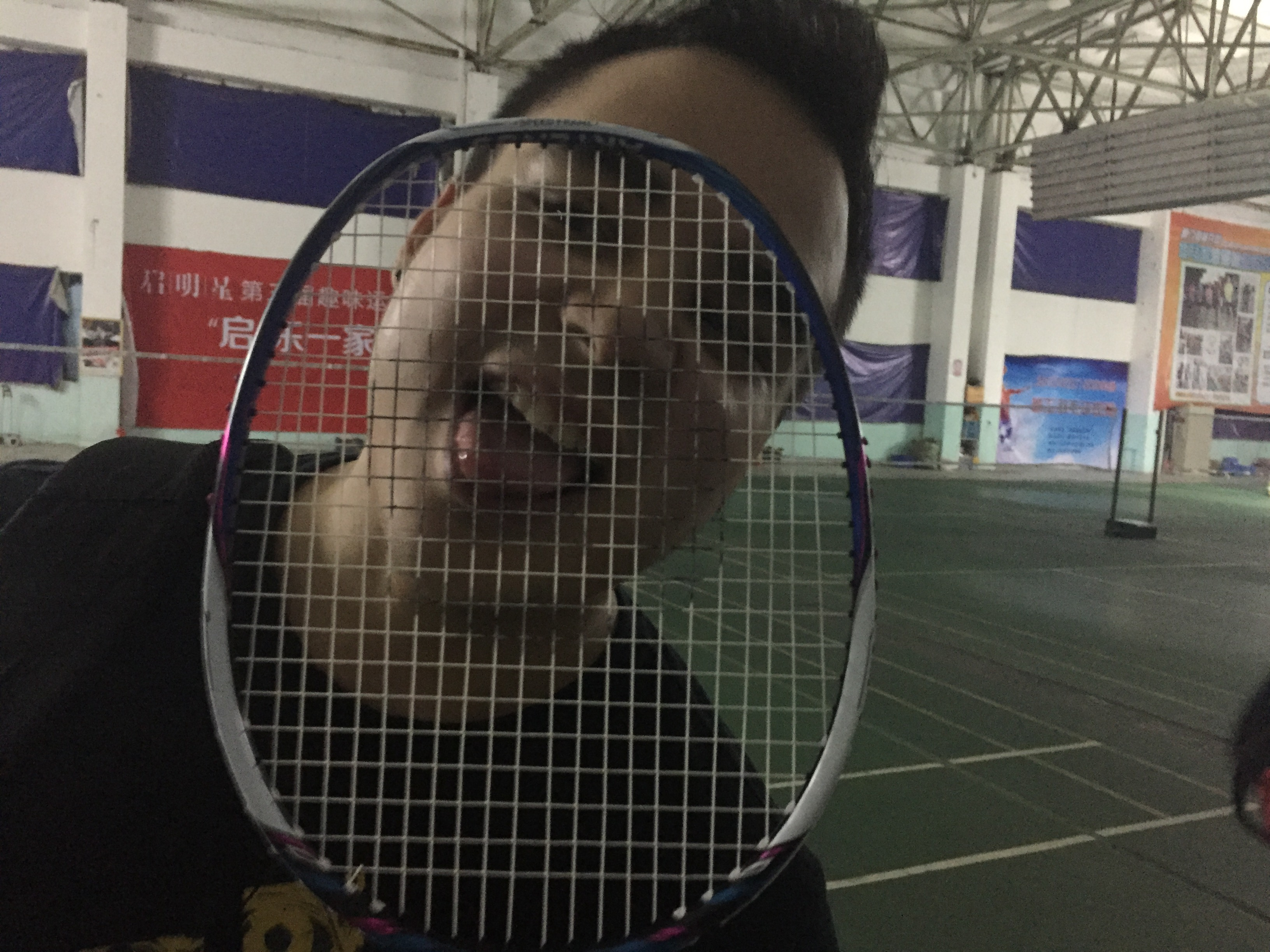 Ivan got a little tongue action with my racket, The perv.