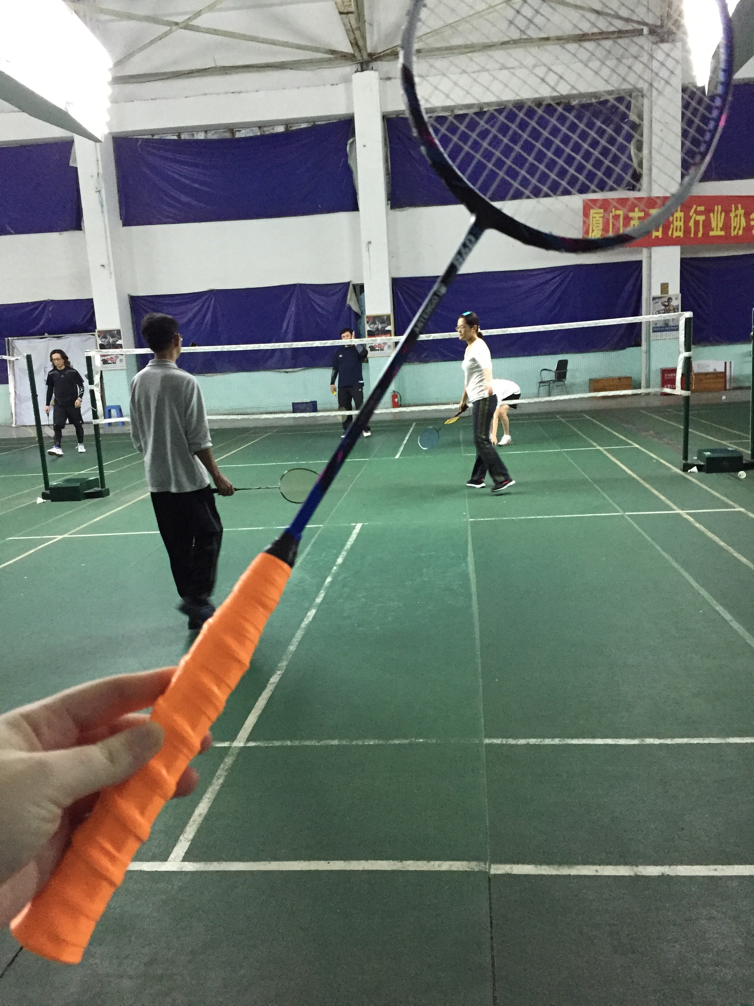 Badminton racket wrap