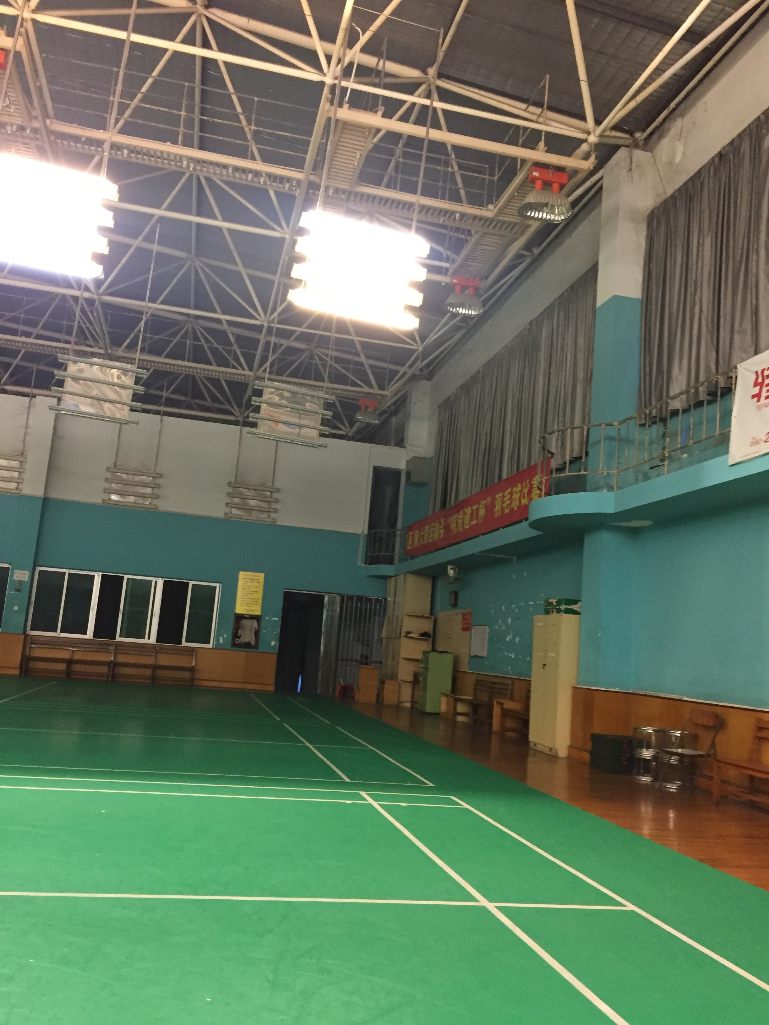 Badminton lights
