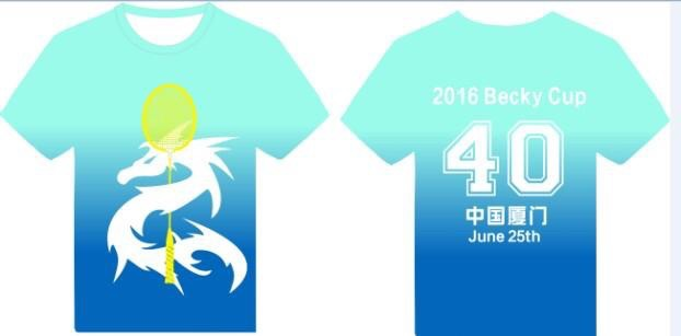 The proof. I won't get the shirts until a few days before the tournament starts. Fingers crossed they come in time!