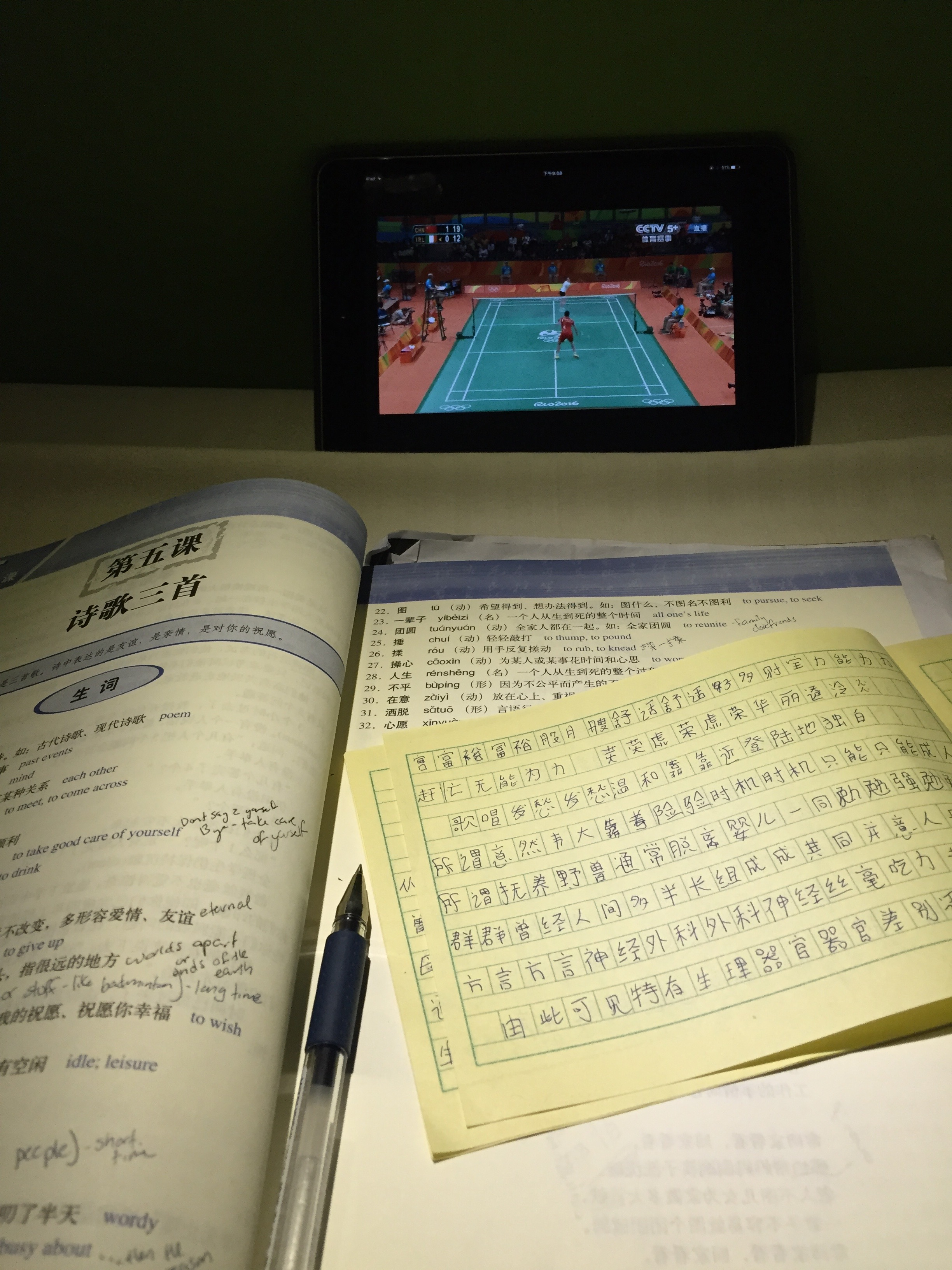 Olympic badminton and studying chinese