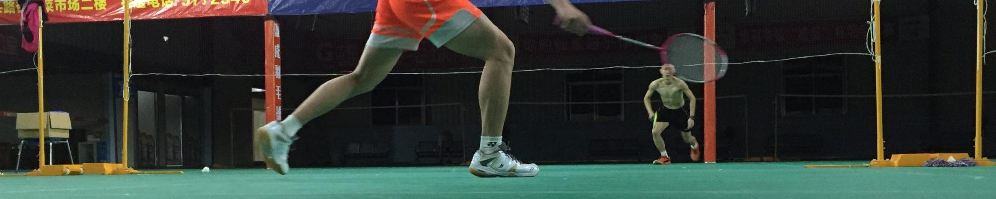 Badminton Becky