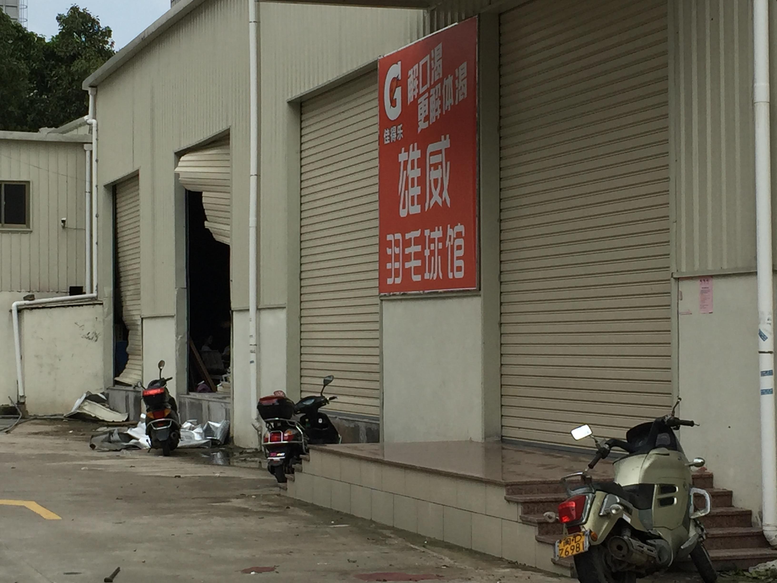 Xiong Wei doors