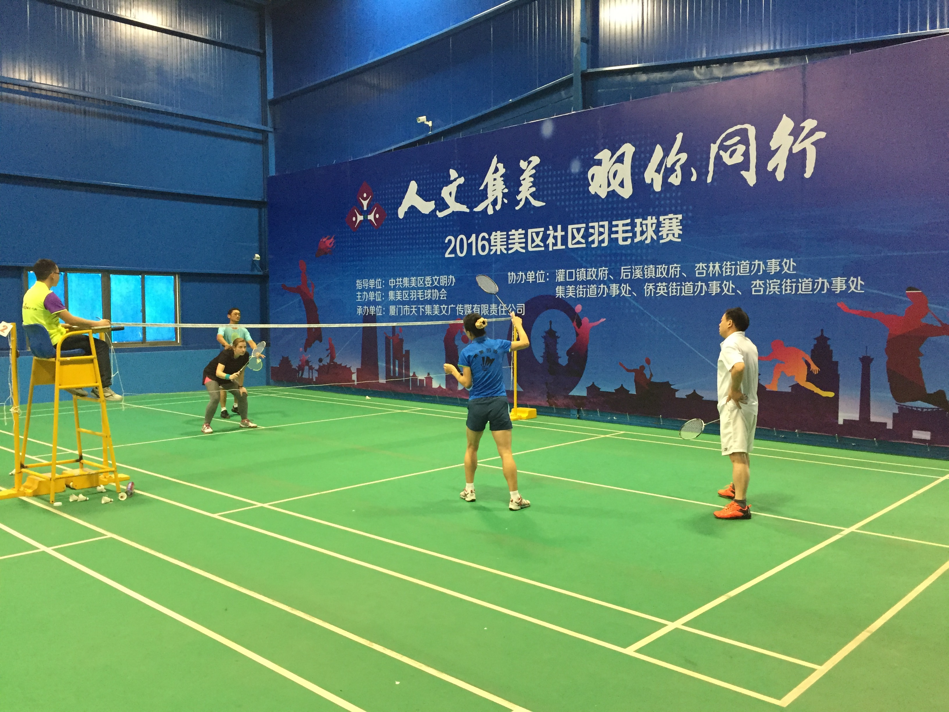 Jimei tournament