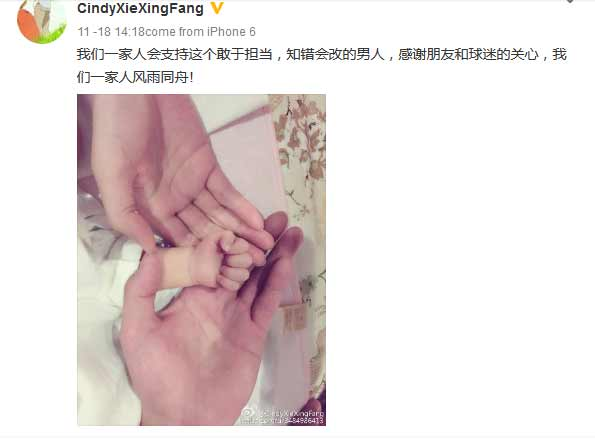 His wife reassured everyone on her social media profile and put a picture of the three of them holding hands, presenting a united front.